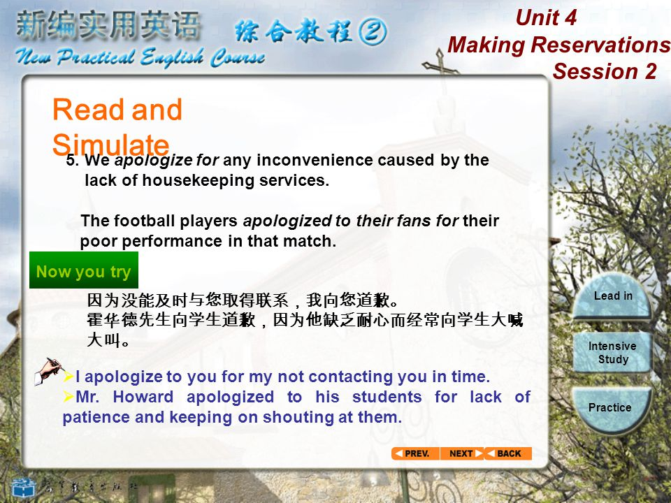 Read and Simulate 5. We apologize for any inconvenience caused by the