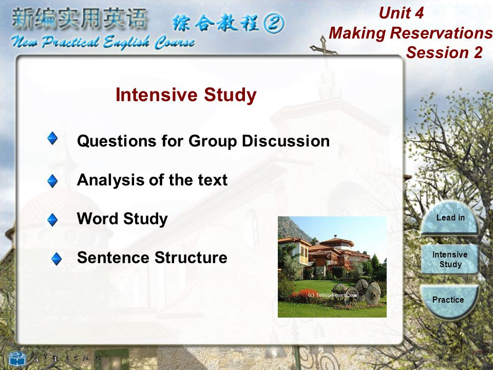 Intensive Study Questions for Group Discussion Analysis of the text