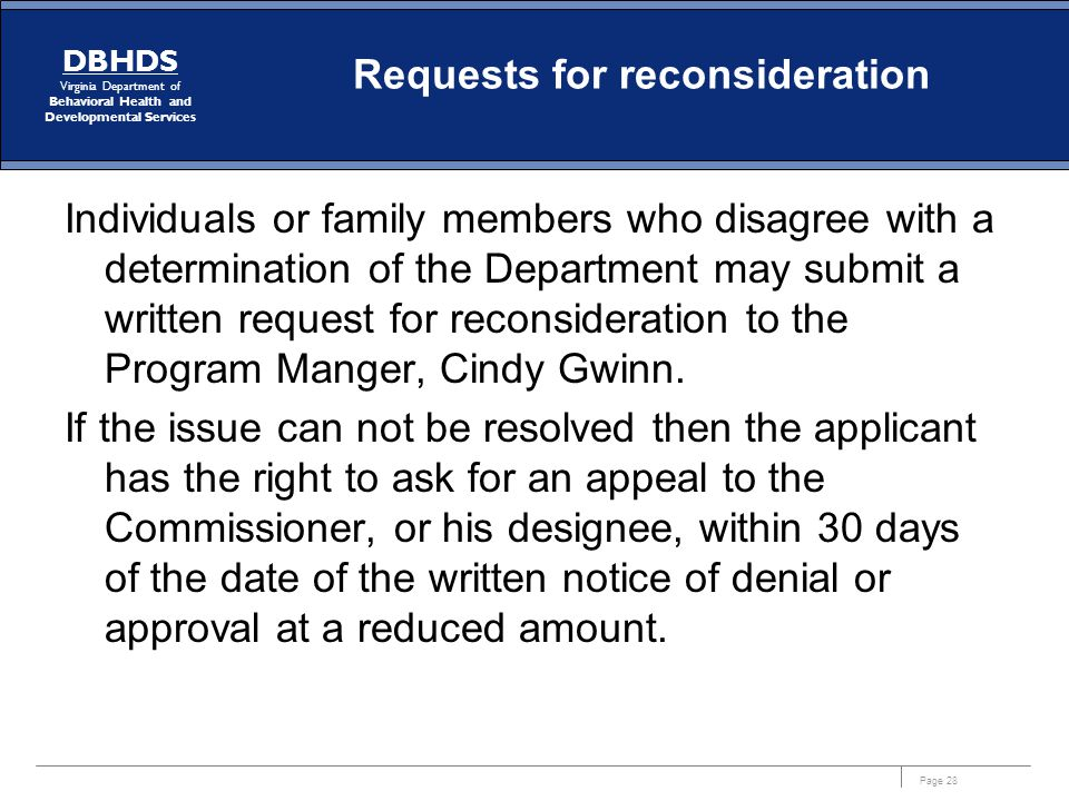 Requests for reconsideration