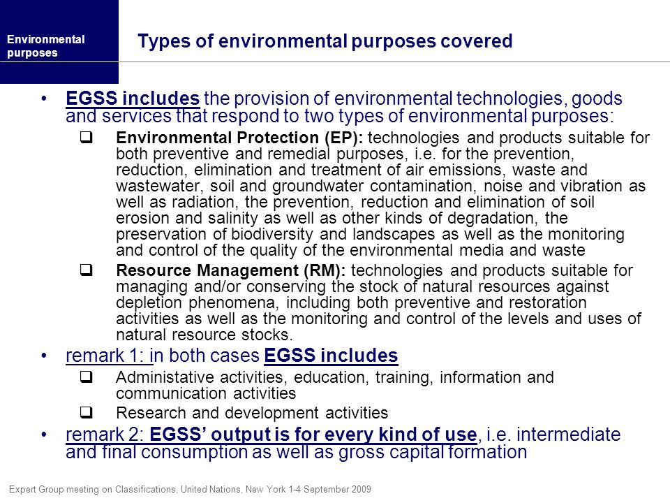 Types of environmental purposes covered