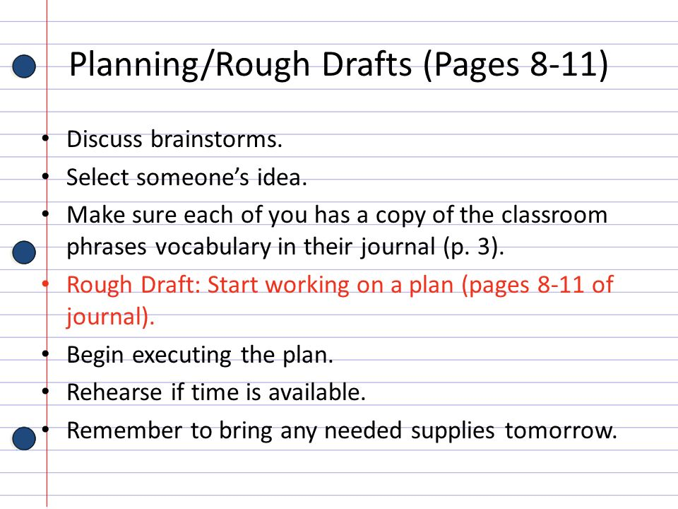 Planning/Rough Drafts (Pages 8-11)