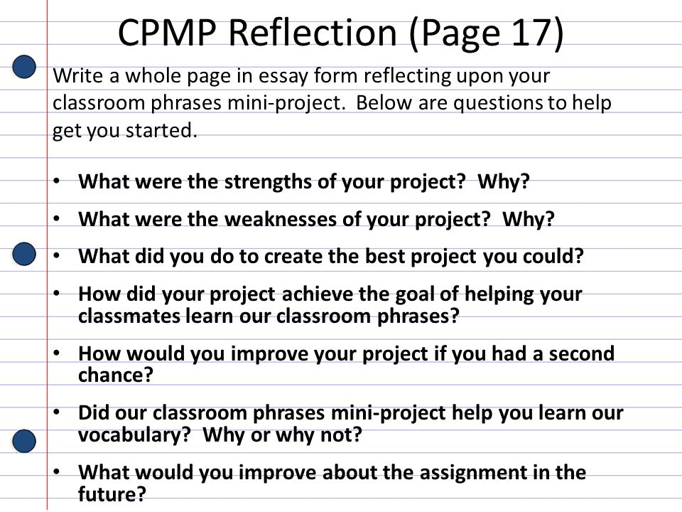 CPMP Reflection (Page 17)