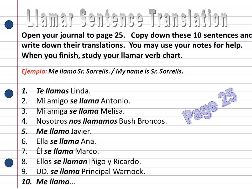Llamar Sentence Translation