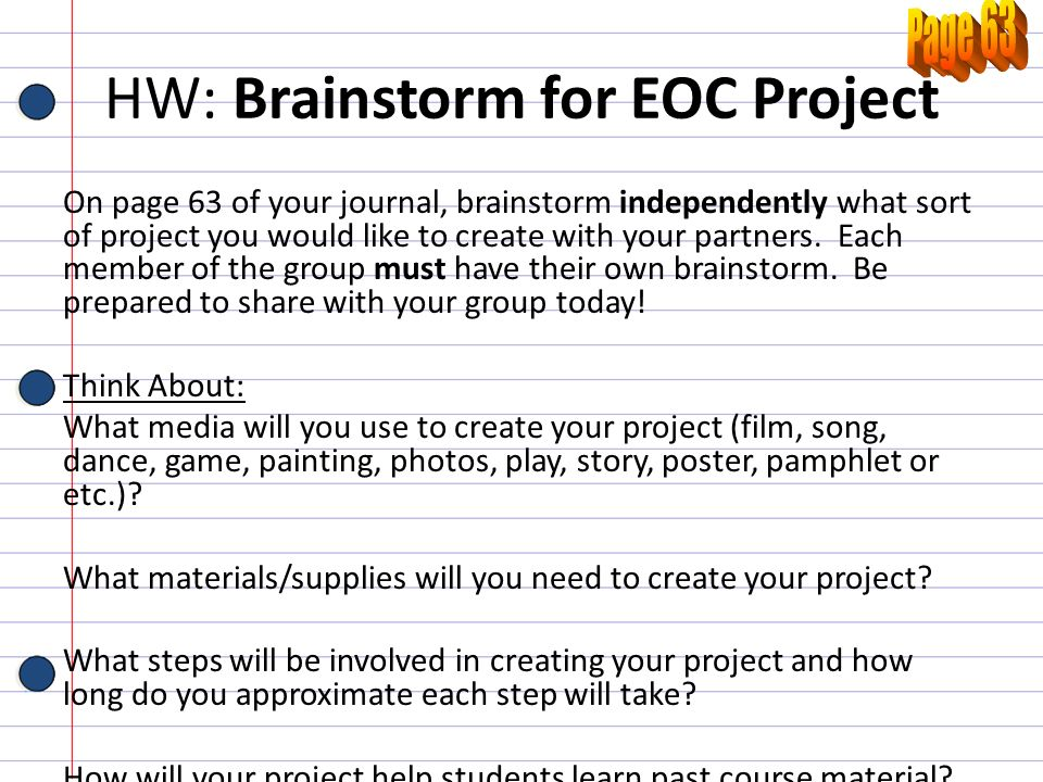 HW: Brainstorm for EOC Project