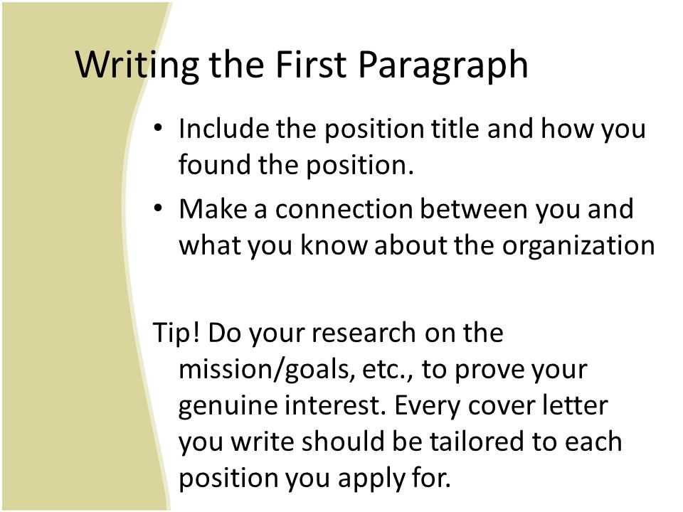 Writing the First Paragraph