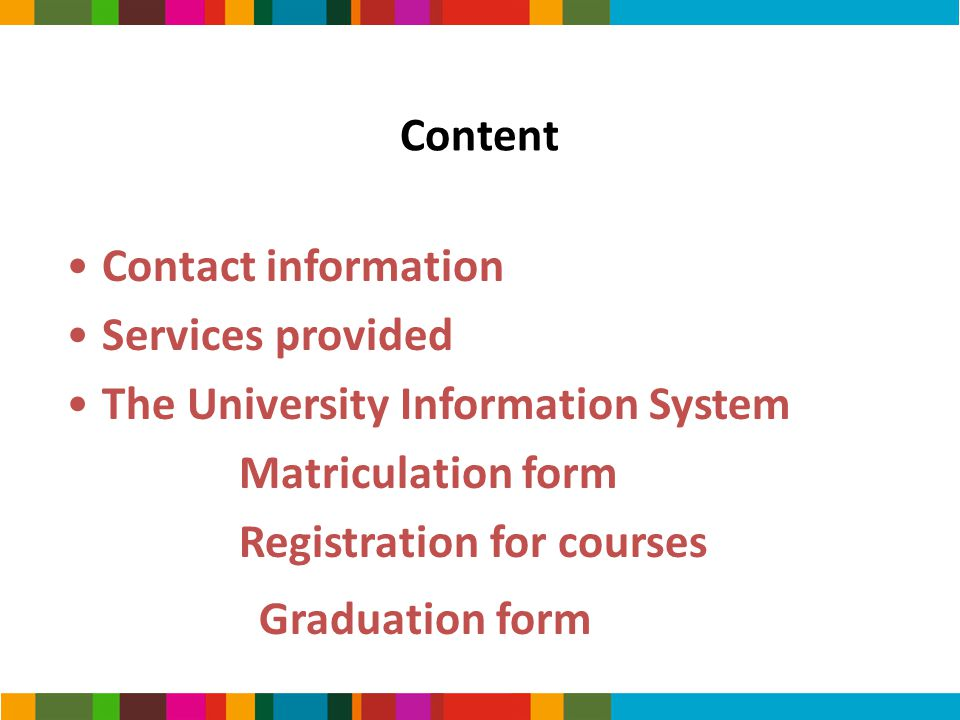 The University Information System Matriculation form