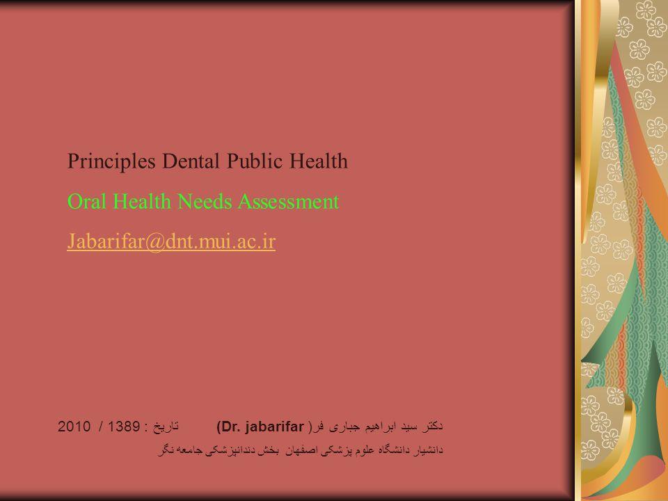 Principles Dental Public Health Oral Health Needs Assessment