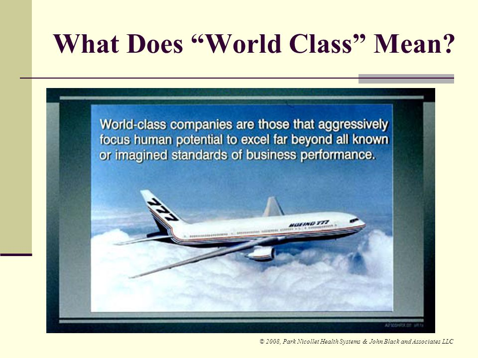 What Does World Class Mean