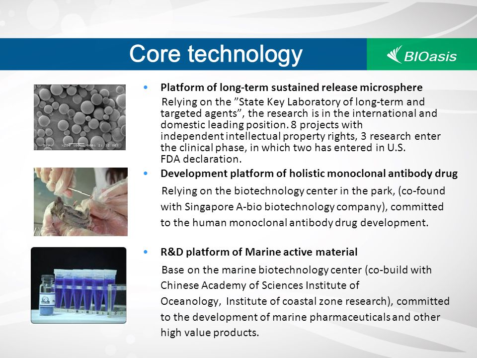 Core technology Platform of long-term sustained release microsphere