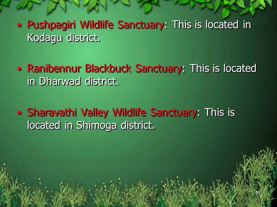 Pushpagiri Wildlife Sanctuary: This is located in Kodagu district.
