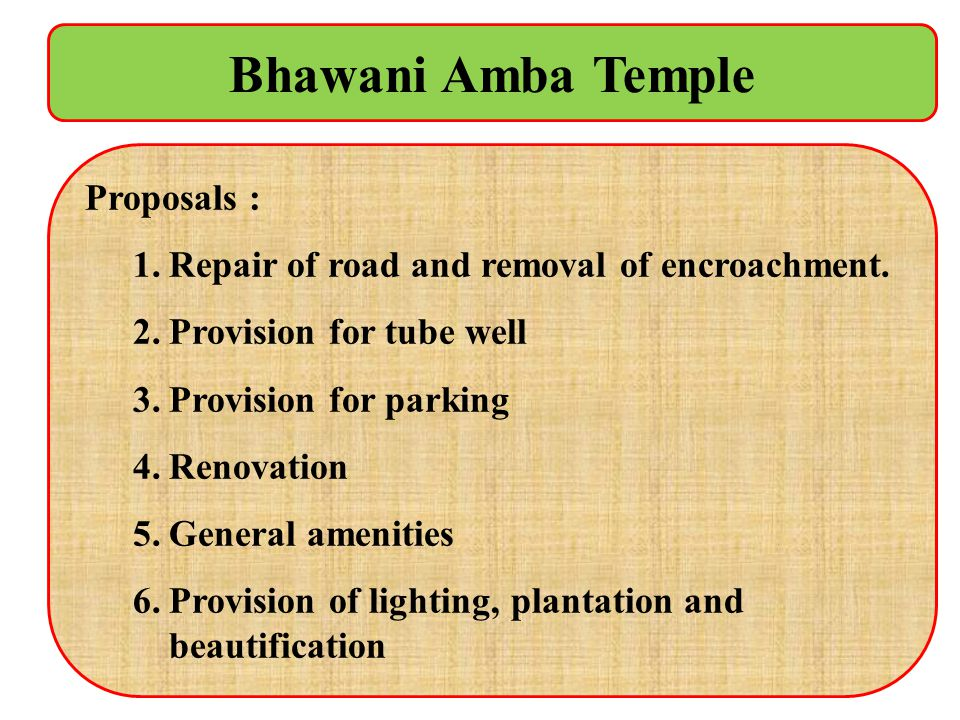 Bhawani Amba Temple Proposals :