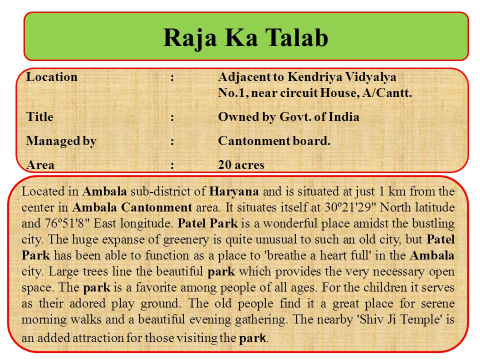 Raja Ka Talab Location : Adjacent to Kendriya Vidyalya No.1, near circuit House, A/Cantt.
