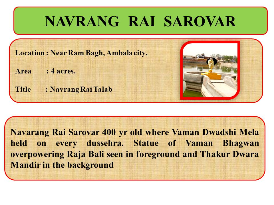 NAVRANG RAI SAROVAR Location : Near Ram Bagh, Ambala city. Area : 4 acres. Title : Navrang Rai Talab.