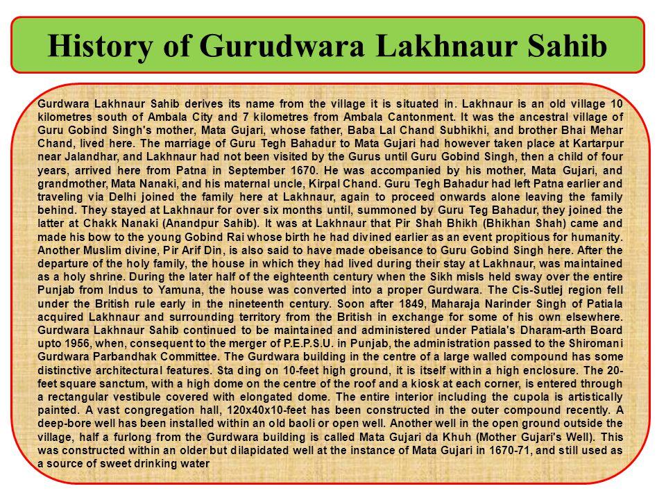 History of Gurudwara Lakhnaur Sahib