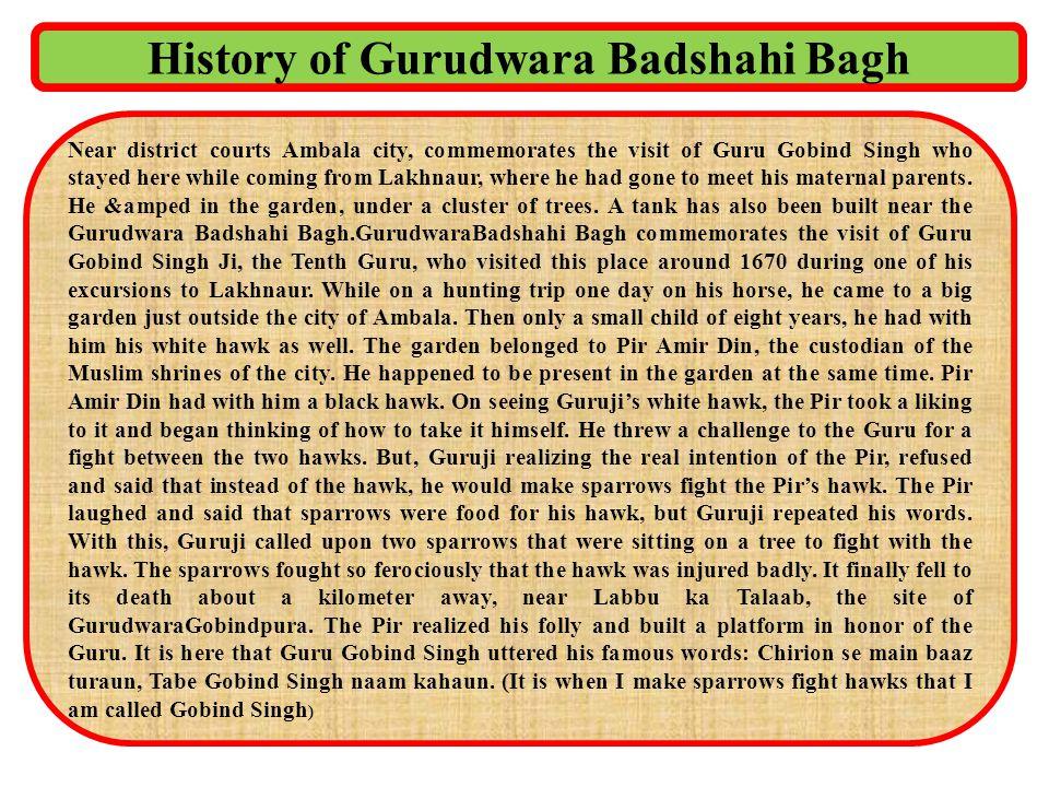 History of Gurudwara Badshahi Bagh