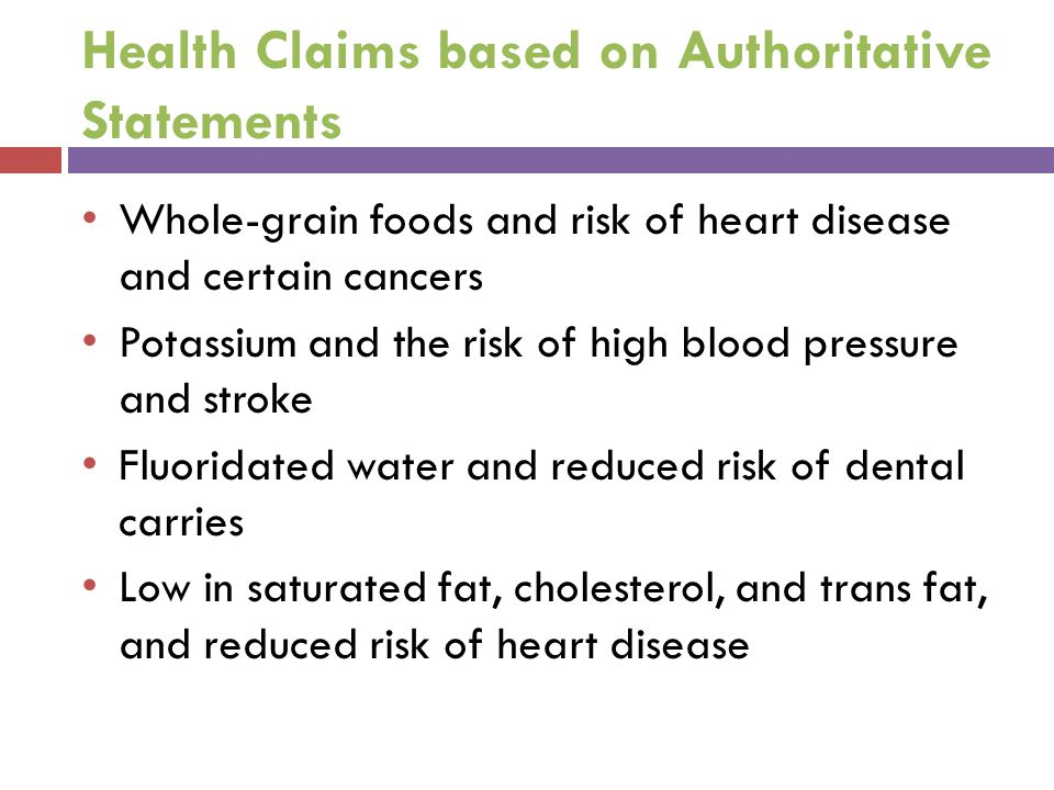 Health Claims based on Authoritative Statements