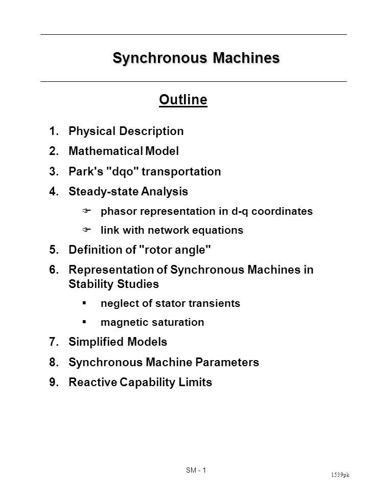 Physical Description of a Synchronous Machine