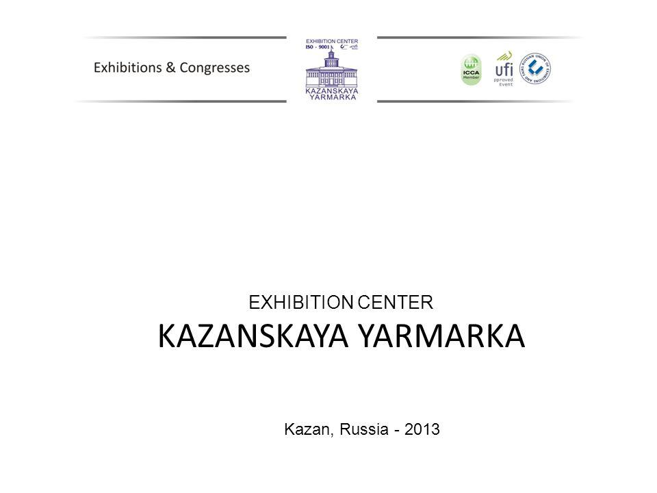 EXHIBITION CENTER KAZANSKAYA YARMARKA Kazan, Russia - 2013