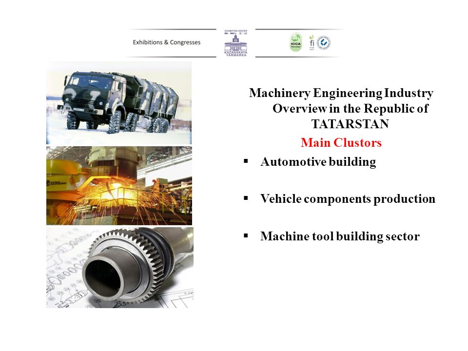 Machinery Engineering Industry Overview in the Republic of TATARSTAN