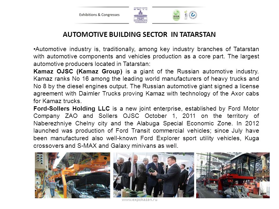 AUTOMOTIVE BUILDING SECTOR IN TATARSTAN