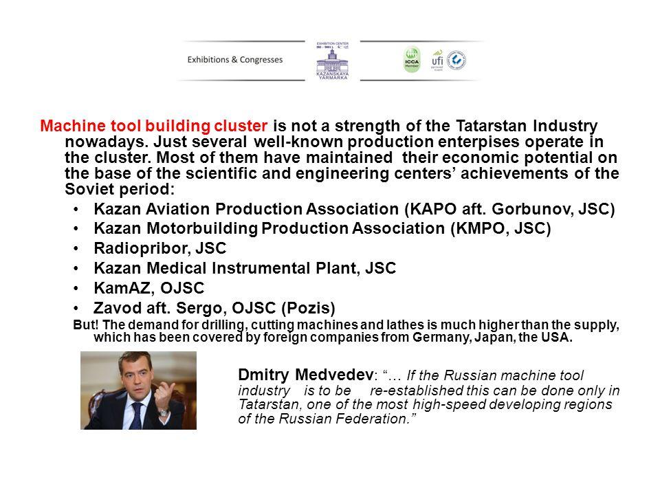 Kazan Aviation Production Association (KAPO aft. Gorbunov, JSC)