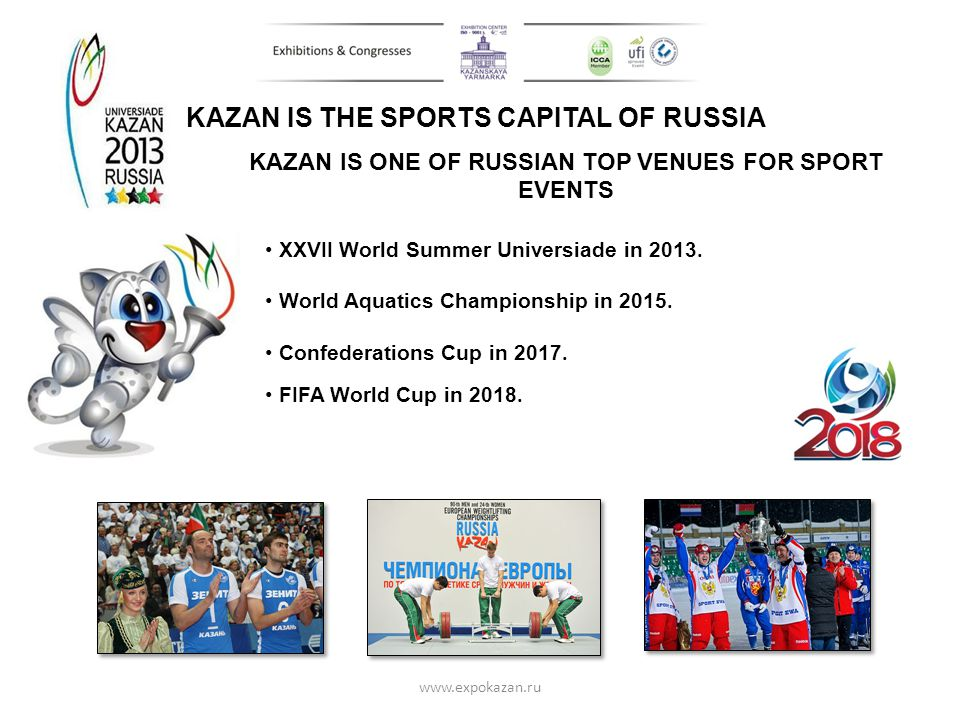 KAZAN IS THE SPORTS CAPITAL OF RUSSIA