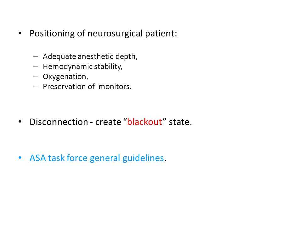 Positioning of neurosurgical patient:
