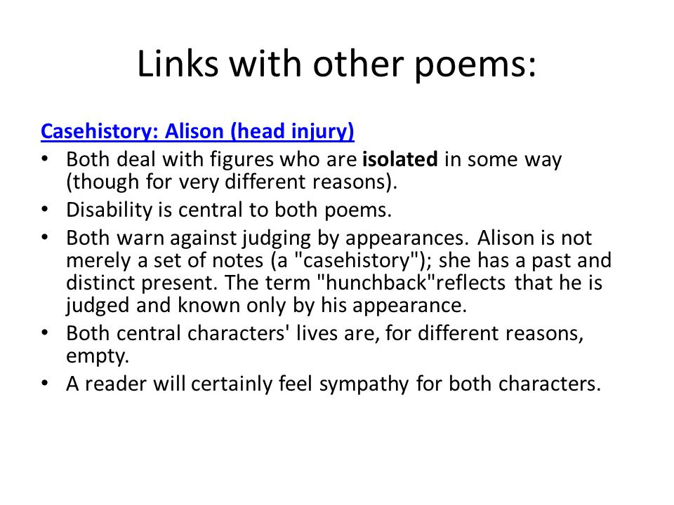 Links with other poems: