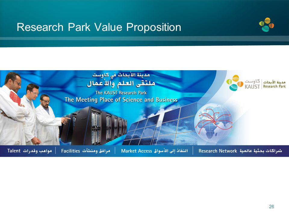 Research Park Value Proposition