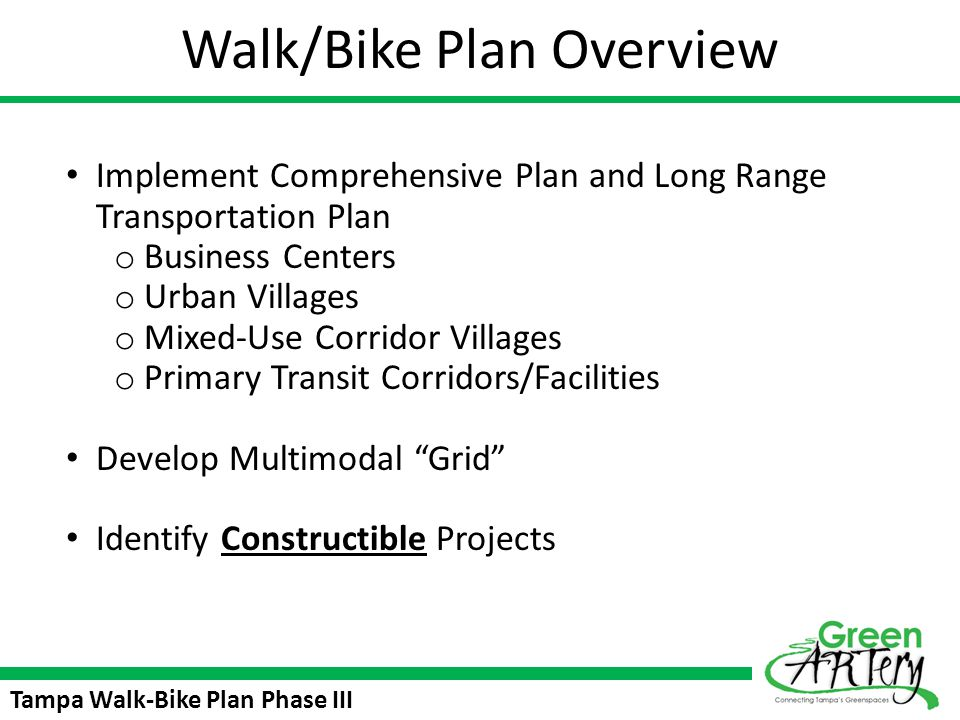 Walk/Bike Plan Overview