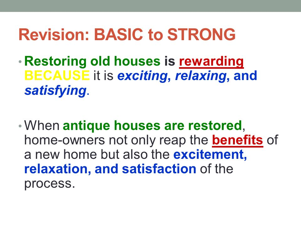 Revision: BASIC to STRONG