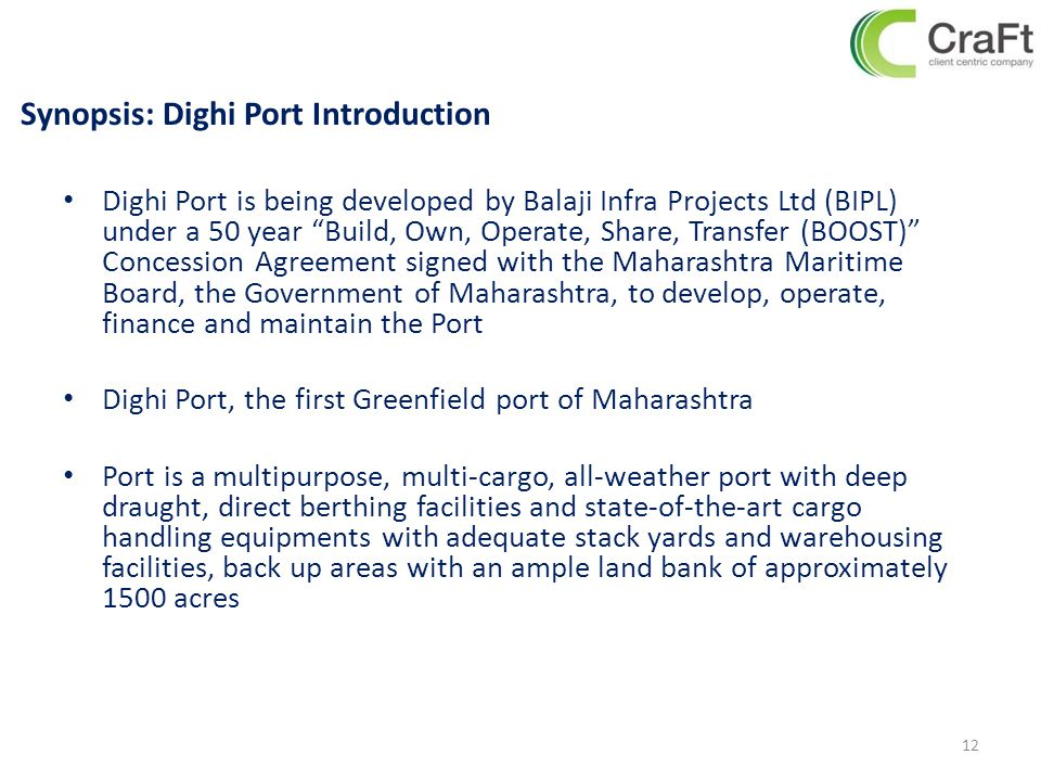 Synopsis: Dighi Port Introduction
