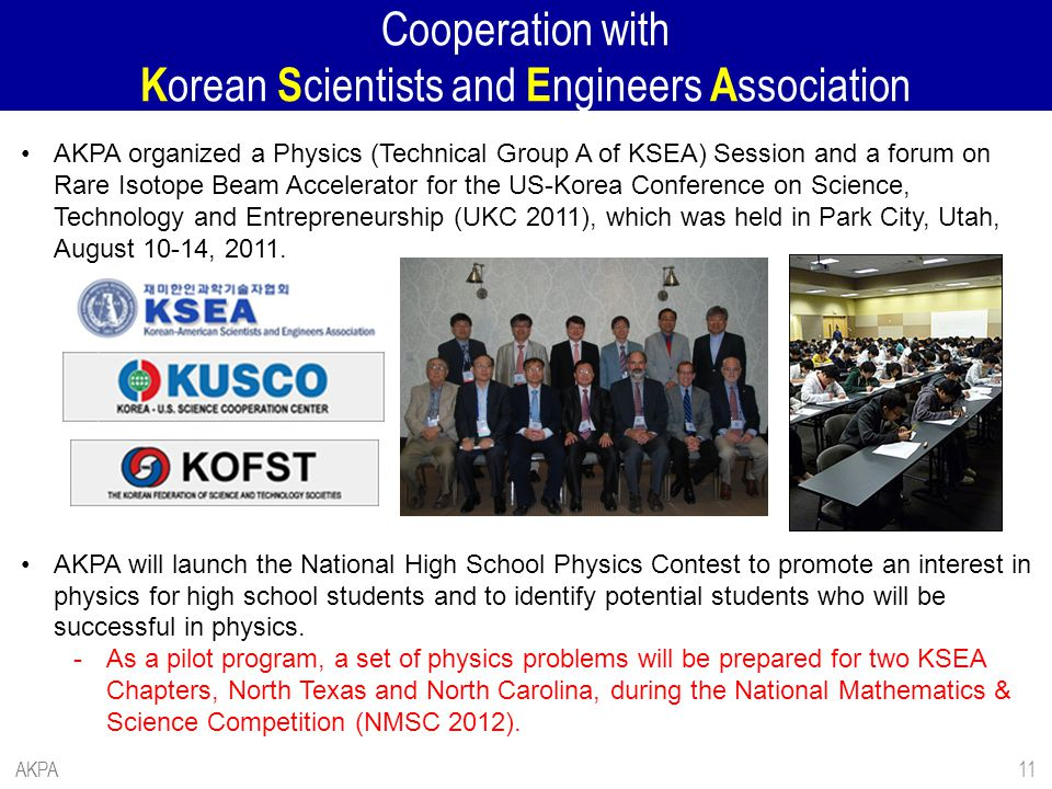 Cooperation with Korean Scientists and Engineers Association