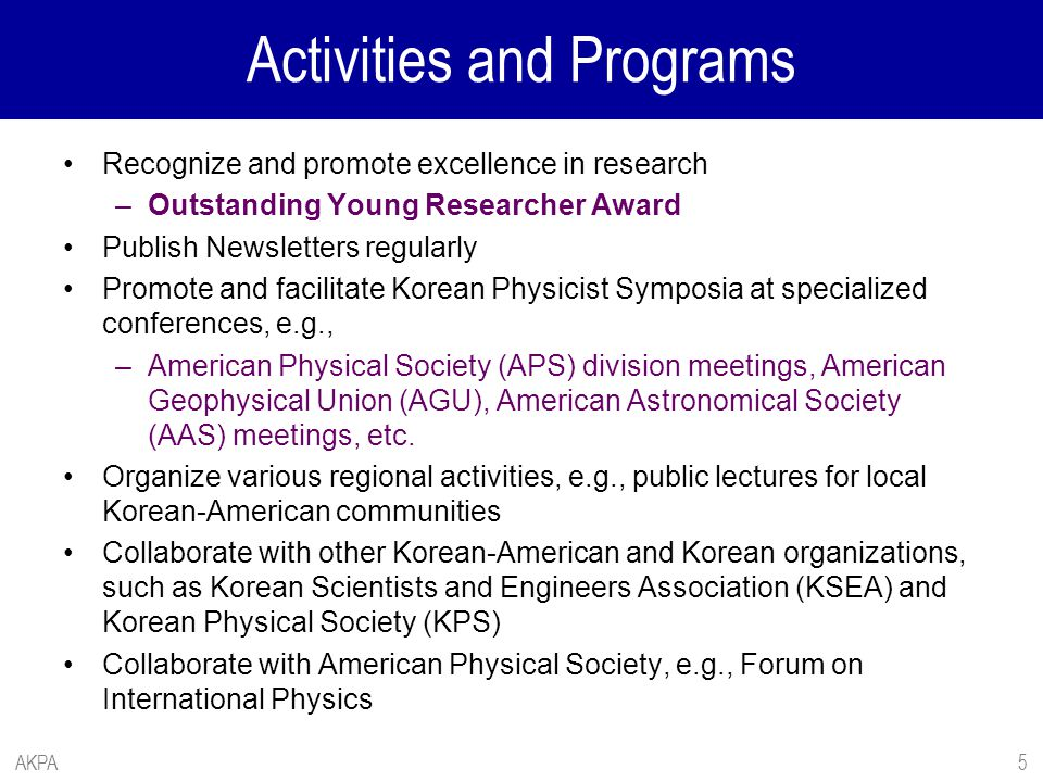 Activities and Programs