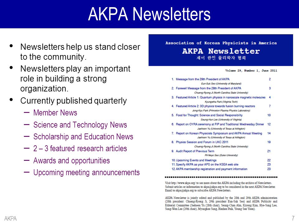 AKPA Newsletters Newsletters help us stand closer to the community.