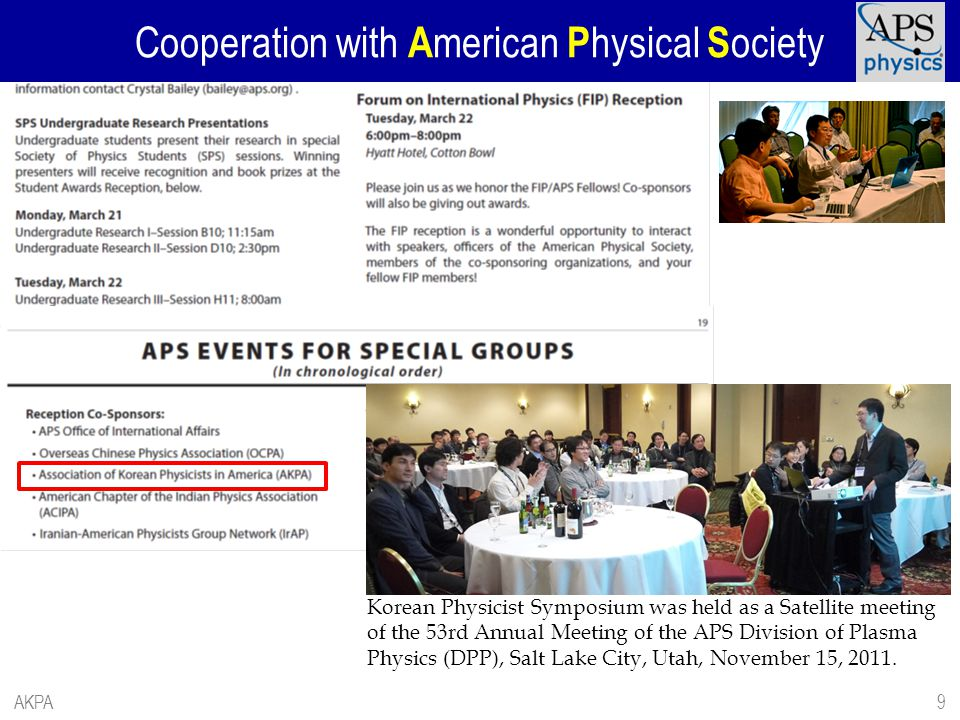 Cooperation with American Physical Society