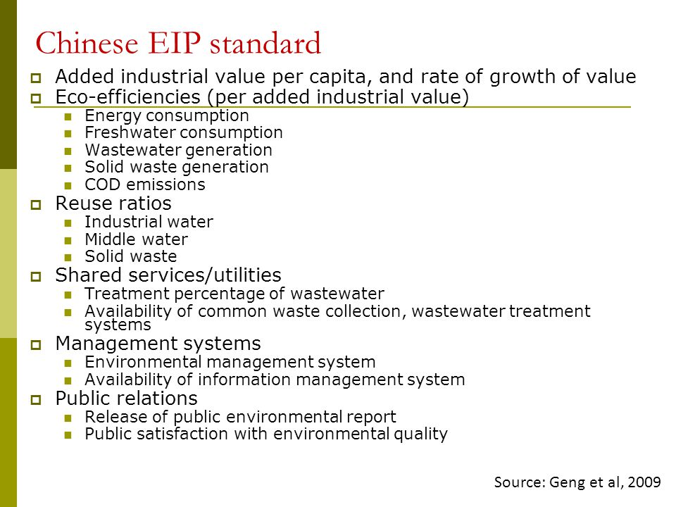 Chinese EIP standard Added industrial value per capita, and rate of growth of value. Eco-efficiencies (per added industrial value)