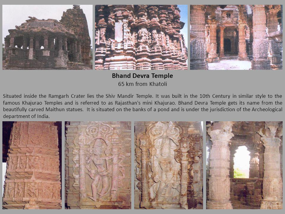 Bhand Devra Temple 65 km from Khatoli