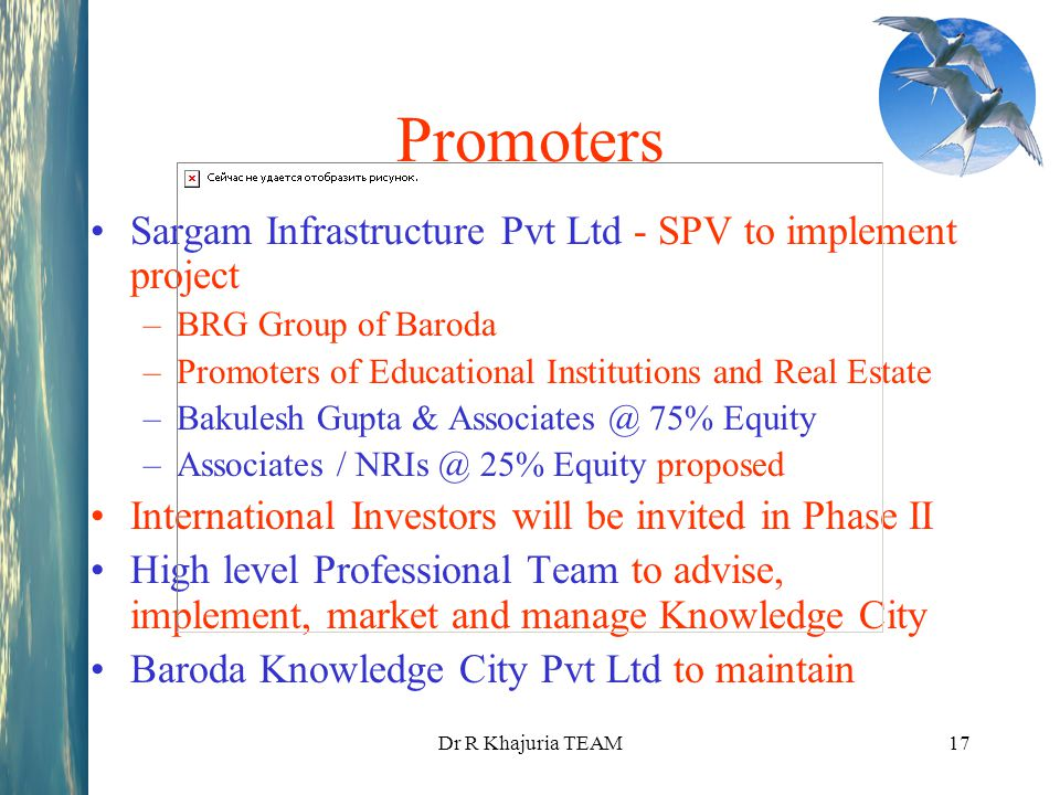 Promoters Sargam Infrastructure Pvt Ltd - SPV to implement project
