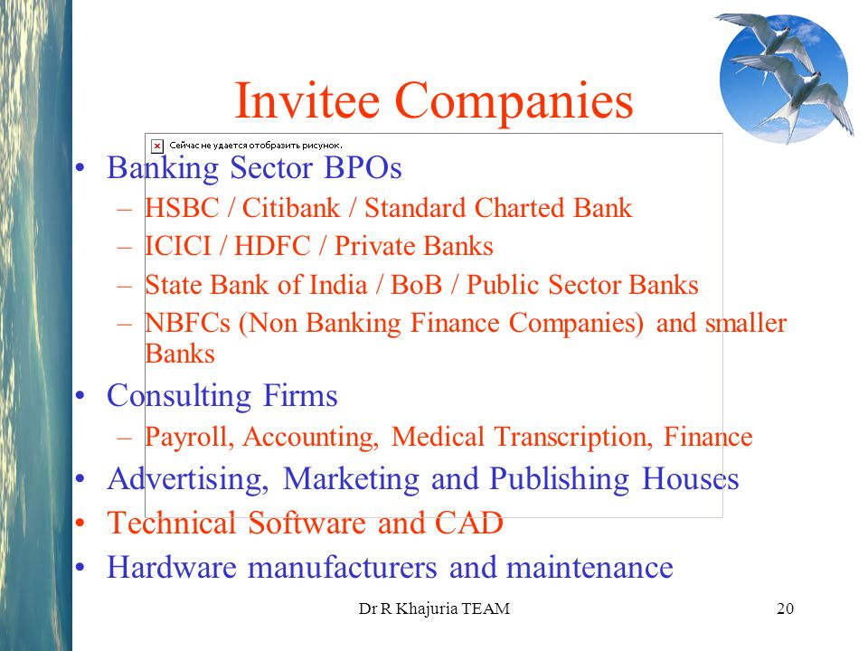 Invitee Companies Banking Sector BPOs Consulting Firms