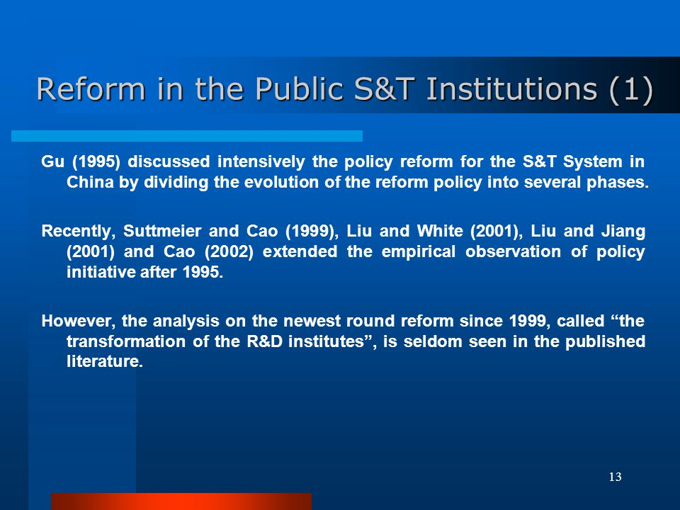 Reform in the Public S&T Institutions (1)