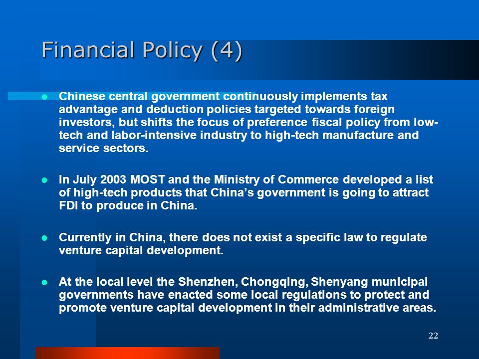 Financial Policy (4)