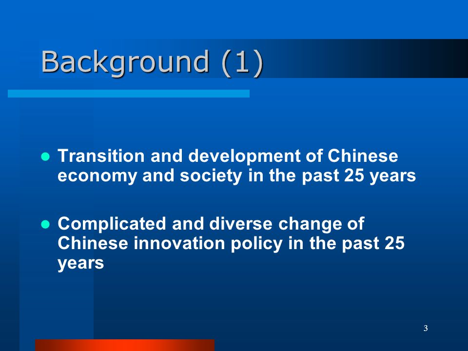 Background (1) Transition and development of Chinese economy and society in the past 25 years.