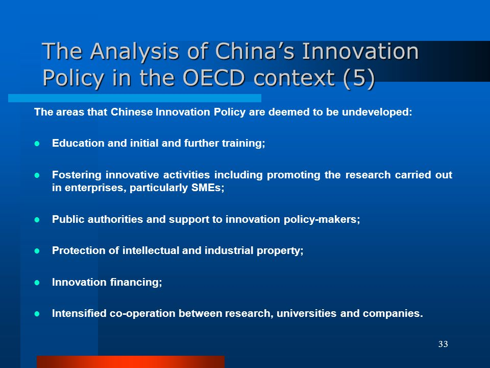 The Analysis of China's Innovation Policy in the OECD context (5)