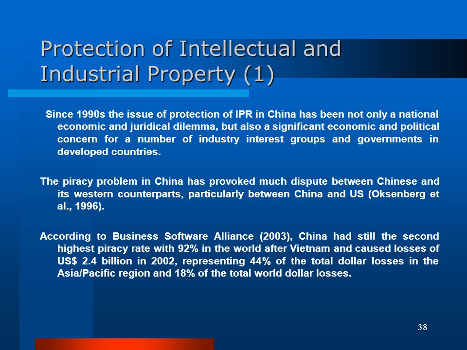 Protection of Intellectual and Industrial Property (1)