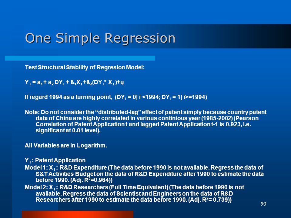 One Simple Regression Test Structural Stability of Regresion Model: