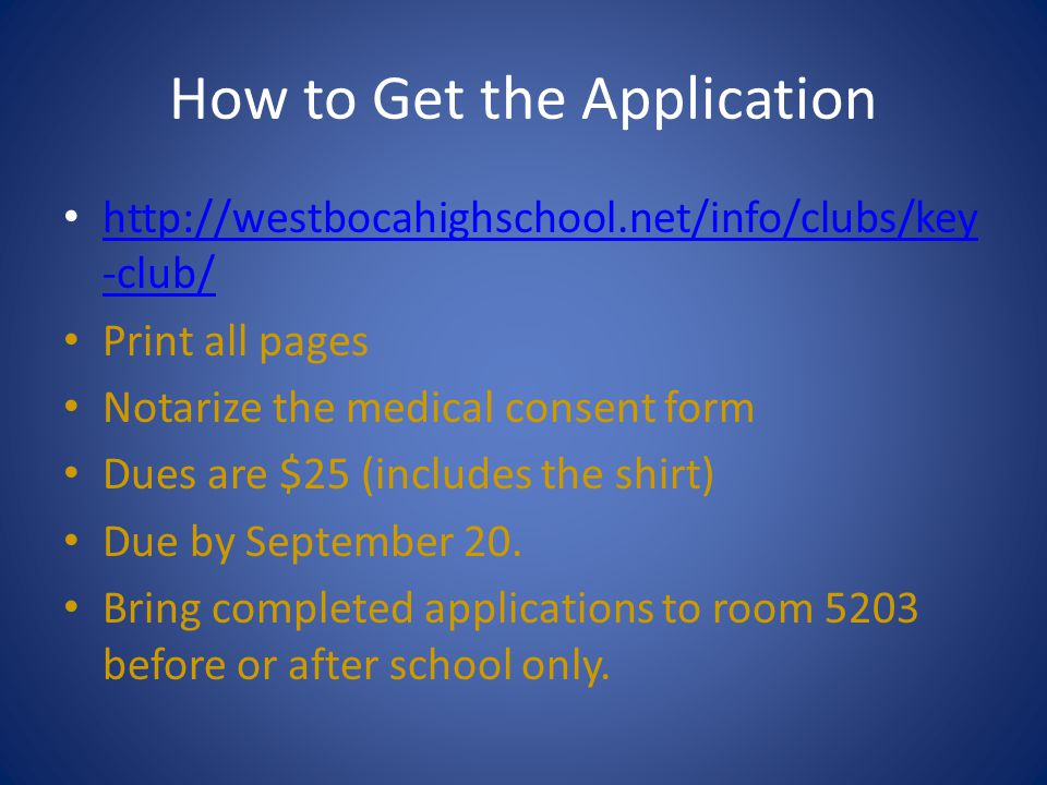 How to Get the Application