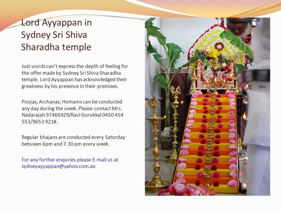 Lord Ayyappan in Sydney Sri Shiva Sharadha temple
