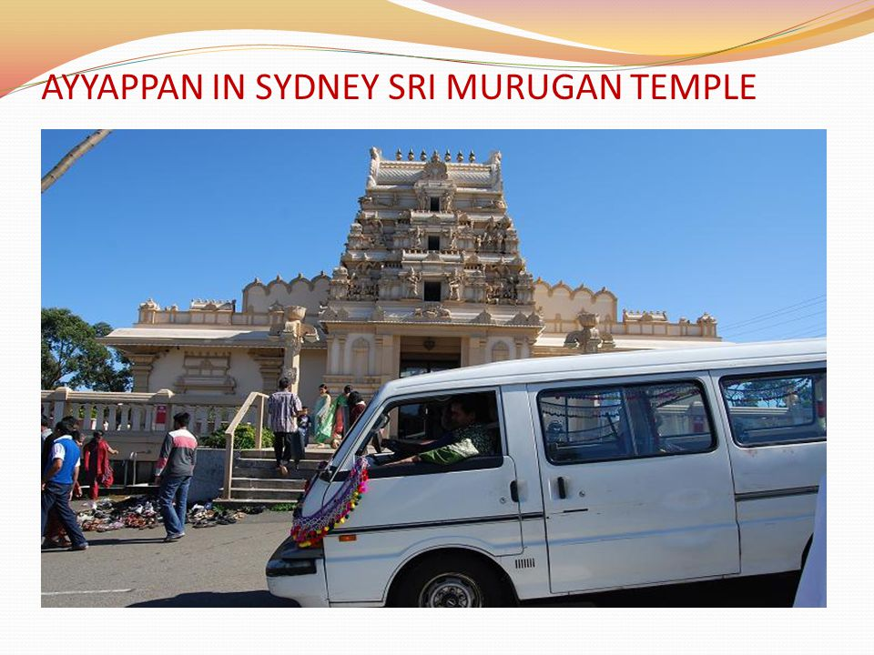 AYYAPPAN IN SYDNEY SRI MURUGAN TEMPLE