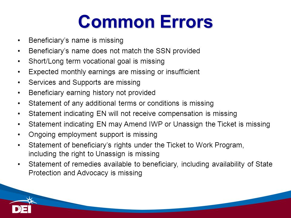 Common Errors Beneficiary's name is missing
